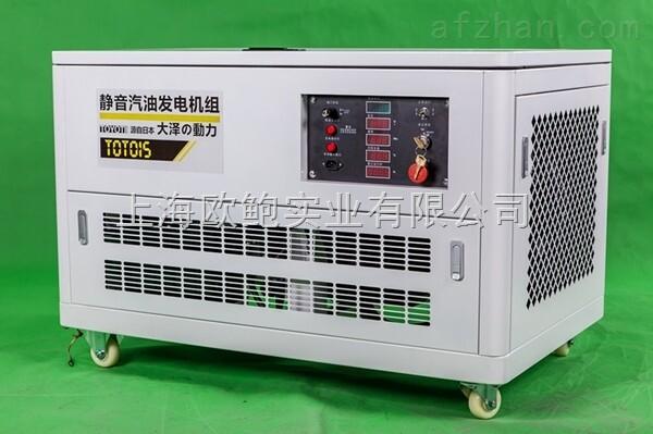 交流电15kw静音汽油发电机价格 优势如下: 1.可靠 每台发电机组在装运前都经过工厂带载测试。在检测过程中,对机组进行系统检测,控制功能,负载情 况,潜在的故障模拟测试。 2.体积小重量轻 可解决车辆在有限空间与承重方面的安装要求 3.超静音 低振动 聚酯粉末涂层终极降噪铝外壳,减震系统。 4.