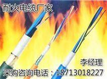 NHKVV7*1.5消防报警系统多线控制线