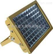 大功率LED防爆泛光燈廠家直銷