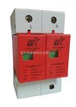 220V电源浪涌保护器