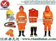 消防员防火灭火服5件套