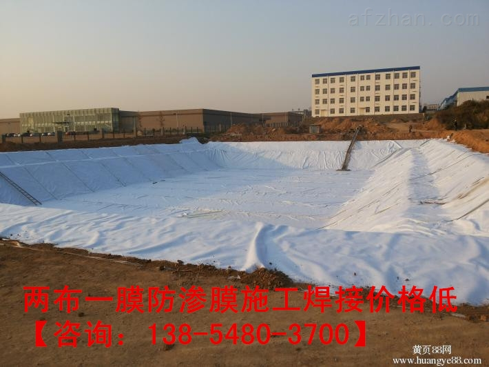 日喀则欢迎光临、日喀则防渗土工膜厂家(集团公司)欢迎您!