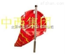 高强度风向袋(荧光) 型号:WPH1-WDBG 库号:M309542