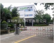 深圳ETC不停车电子收费系统