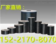 伊春碳纤维布生产厂家,伊春碳纤维生产厂家