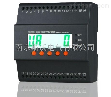 三相三线电压/电流信号传感器