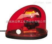 FMD-2004A蜗牛型声光报警器 符合要求