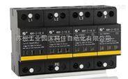 10/350波形T1级电涌保护器
