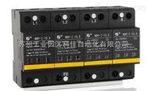 10/350波形T1级电涌保〓护器供应商