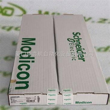 WESTINGHOUSE CUTLER HAMMER W22 W200 W201 Advantag Starter Aux Contact 1A48174G07