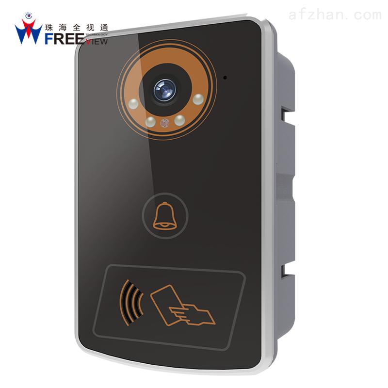 别墅 门口机 外壳可定制 智能可视门禁对讲系统 手机wifi门禁厂家
