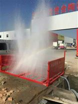 衢州工地自动洗车机平台设备直销