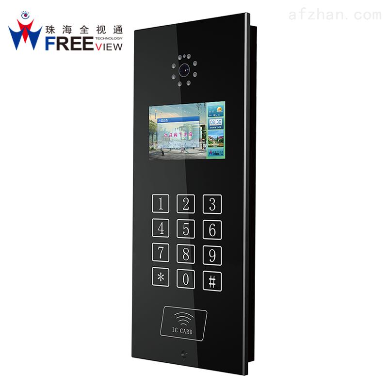 批发供应可视楼宇开锁对讲门铃 可视对讲系统 触摸屏门禁室内机加工