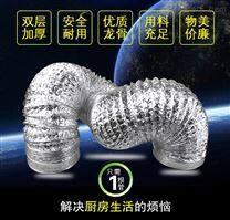 150mm铝箔风管价格