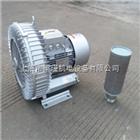 2QB410-SAV25高压真空泵,高压漩涡气泵