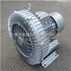 2QB820-SAH27鱼塘增氧风机,水产养殖增氧机,曝气增氧高压风机现货