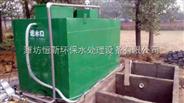 毕节最新医院污水处理设备