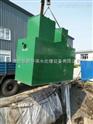 商洛一体化地埋式污水处理设备