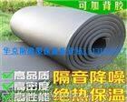 橡塑管规格,橡塑海绵管价格图片