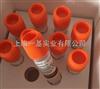 BM1362供应β-2-微球蛋白校准品