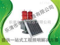 TGZ-4S太阳能智能型航空障碍灯
