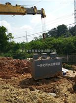 养猪场粪便污水处理设备/生产厂家