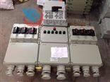 BXX51-6/16K60XX防爆检修电源插座箱