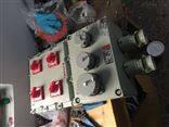 BXX51-4/32K63防爆检修箱