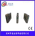 TDZ-B350-小区访客系统 一卡通管理软件