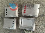 BXMD304/316不锈钢防爆照明动力配电箱内装施耐德元件挂式安装