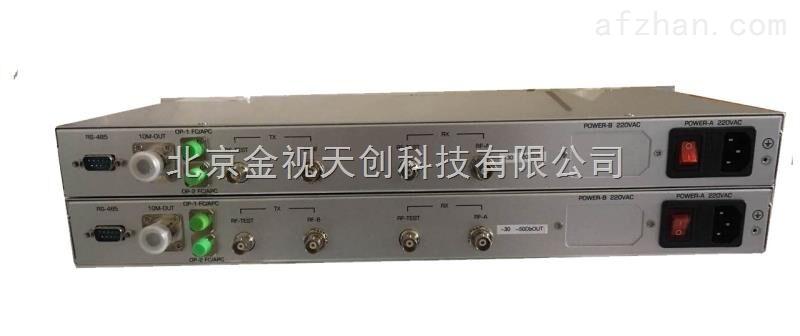 L波段光端机