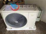 BKGR-72冷暖型防爆柜式空调