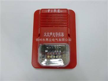 火灾报警器dc24v 消防声光报警 无编码通用型j-2002三种声音可调