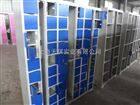 40门手机储物柜规格