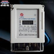 安徽IC卡智能电表