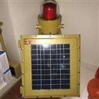 BSZD81太阳能防爆航空闪光障碍灯