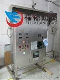 BXK5.5KW变频器防爆电气控制柜