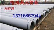 中国最大管道产业基地沧州天元管业