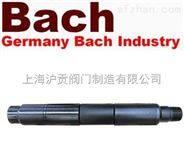 壓裂封隔器(德國BACH巴赫工業)油田設備