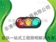 300mm满盘三单元交通信号灯 道路安全警示灯/保修