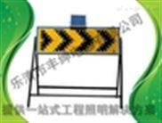 太阳能交通标志牌(长方形) 道路安全警示灯