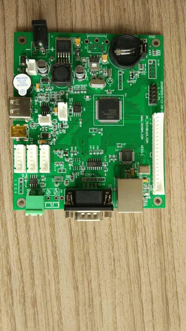 最大支持5a大功率电子锁,待机180ma 控制:串口(485) 驱动锁类型:电磁