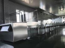 济南微波干燥设备公司