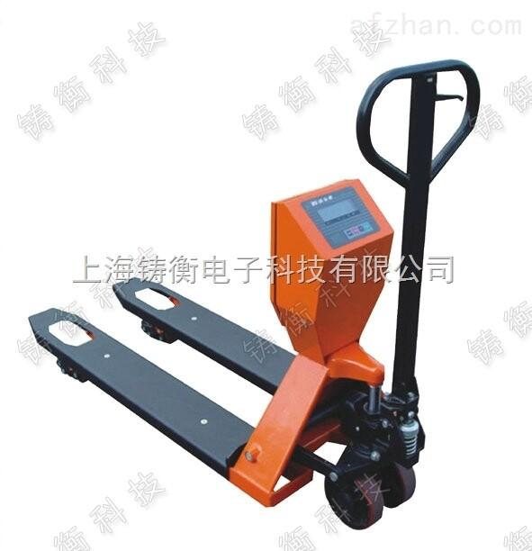 电子叉车秤-3吨电子叉车秤