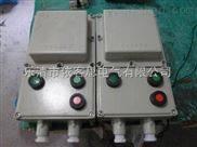 安阳BQD53-32N正反转防爆电磁启动器