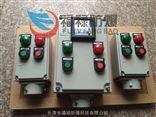 水泵房立式启停防爆操作柱LBZ/BZC