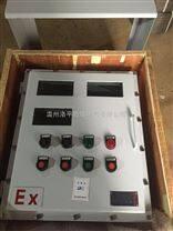 防爆配电箱检修