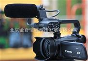 SGM-PDII-北京销售阿兹丹 AZDEN SGM-PDII 影视 外景 采访 录音话筒 摄像机机头麦克风