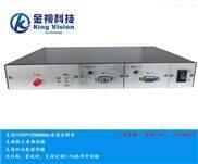 2路VGA視頻光端機