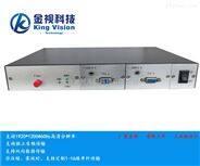 2路VGA视频光端机